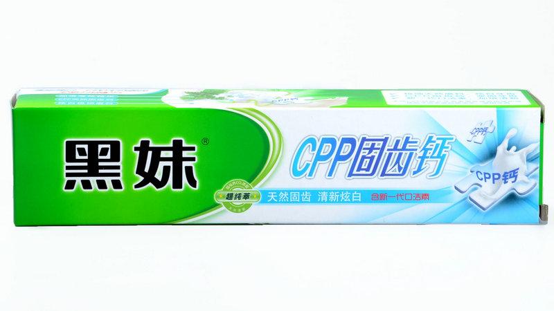 黑妹cpp固齿钙牙膏160g(190555)