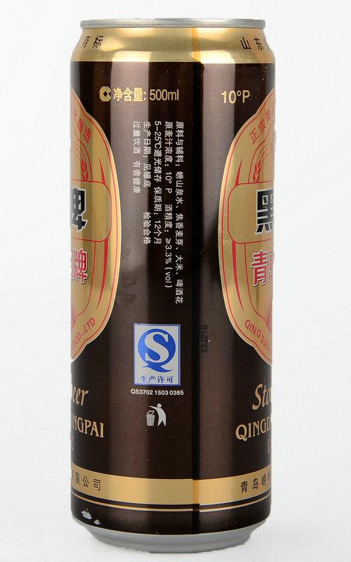 青岛黑啤500ml罐装